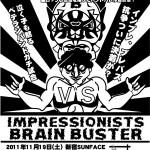 BrainBusterライブ 11/19新宿SUNFACE