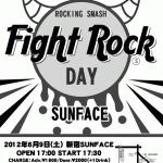 2012/6/9 新宿sunface ROCKING SMASH