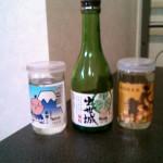 にわか日本酒レビュー14 出世城