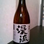 にわか日本酒レビュー20 蔵囲い 渓流