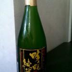 にわか日本酒レビュー24 黄桜 吟醸純米
