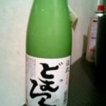 にわか日本酒レビュー12 どむろく 渓流