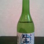 にわか日本酒レビュー03 みちのく生貯蔵酒