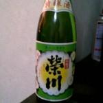 にわか日本酒レビュー11 榮川 特醸酒
