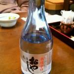 にわか日本酒レビュー13 本格辛口 生貯蔵酒 越後おやじ