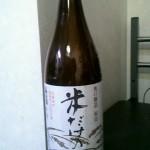 にわか日本酒レビュー28 奥の細道 福島 米だけの酒