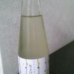 にわか日本酒レビュー25 ぷちしゅわ日本酒ちょびっと乾杯