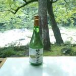 にわか日本酒レビュー26 日光一文字 純米酒