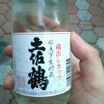にわか日本酒レビュー36 蔵出しカップ 土佐鶴