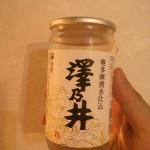 にわか日本酒レビュー42 澤乃井 奥多摩湧水仕込 カップ