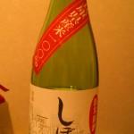 にわか日本酒レビュー51 しぼりたて神鷹 720ml