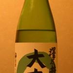 にわか日本酒レビュー57 澤乃井 本醸造大辛口