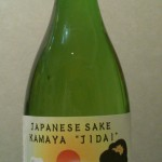 にわか日本酒レビュー59 特別純米酒 生もと 時代