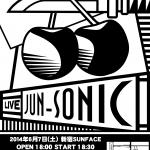 ライブ告知:『JUN-SONIC』2014年6月7日(土) 新宿SUNFACE