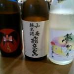 にわか日本酒レビュー69 東北の酒のみくらべ
