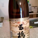 にわか日本酒レビュー72 山口の地酒特集 東洋美人 純米吟醸 VS 五橋 純米酒