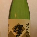 にわか日本酒レビュー73 澤乃井 特別純米酒